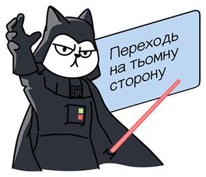 monobank dark side cat