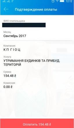 dodatok-monobank-2-2