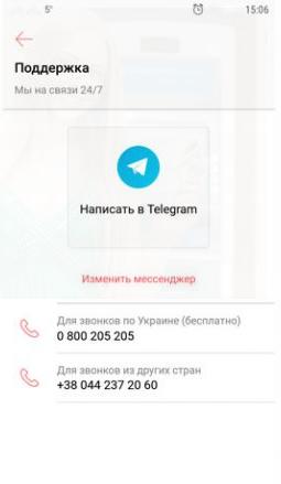 dodatok-monobank-pidtrimka