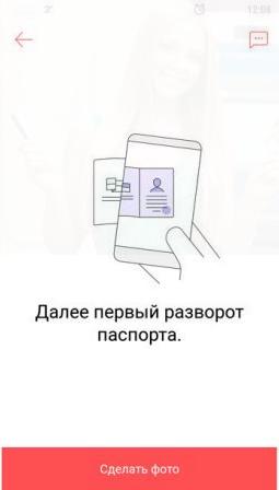 документи для монобанку