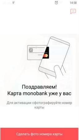 активація картки