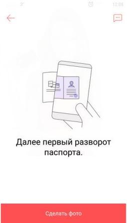 poluchit-kartu-monobank-registracija