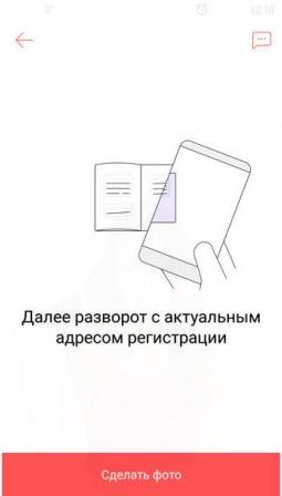 poluchit-kartu-monobank-stranici