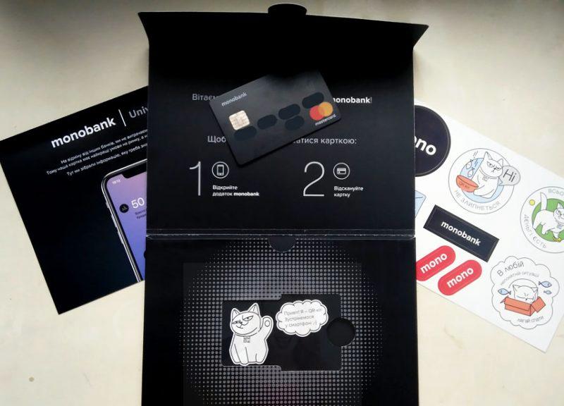 zakaz-poluchit-kartu-monobank